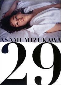 mizukawa1025.jpg