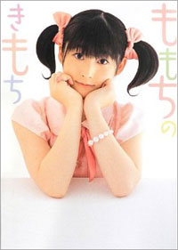 momochi0307.jpg