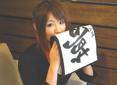 momosaki_5.jpg