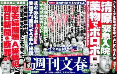 momotoki0311.jpg