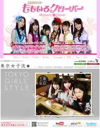 momotokyo0413.jpg