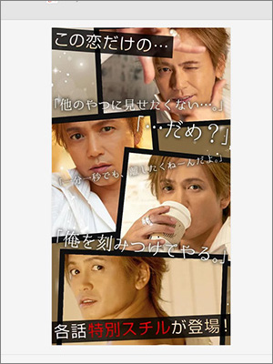 moroboshi1215.jpg