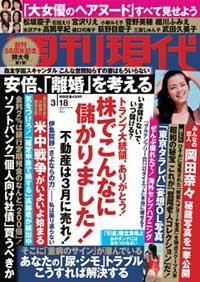 「事故の可能性を認めることに……」NHK水野解説委員が明かした、原発が探査ロボット試作品を置かなかったワケの画像1