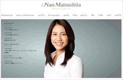 mtsushimanao0521.jpg