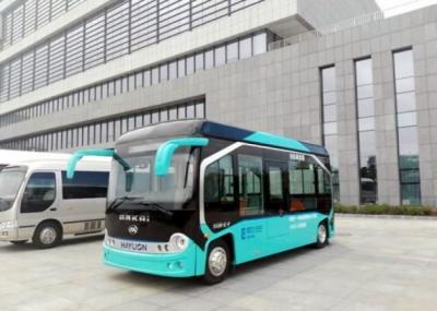 死亡事故は想定内!? 中国で世界初「無人運転バス試験運用開始」の深いワケの画像1