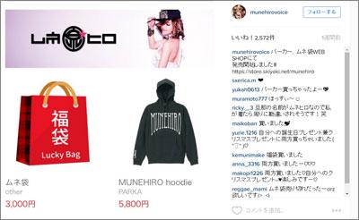 munehiro0104