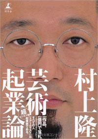 murakamit0226.jpg