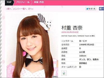 murashige0612.JPG