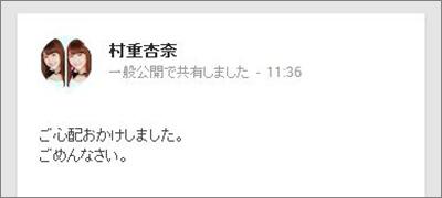 murashige0617.jpg