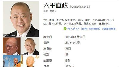 musakanao0685021.jpg