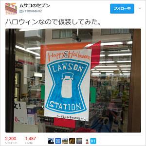 自由すぎるセブン-イレブンFC店、本部に怒られないの!?の画像2