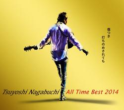 nagabuchi0308.jpg