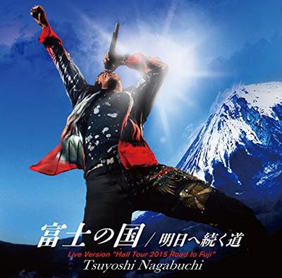 nagabuchi0722.jpg