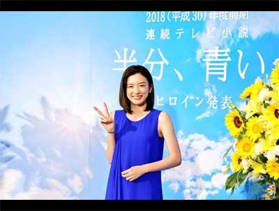 ポスト広瀬すずの決定打!? ネクストブレーク女優『半分、青い。』永野芽郁に要注目!の画像1