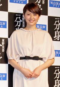 nagasawa1222.jpg