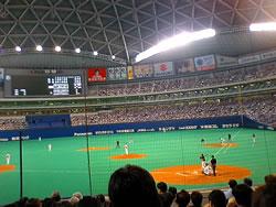 nagoyadome1127.jpg