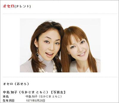 nakajima0405l.jpg