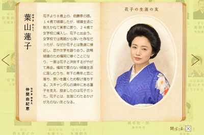 nakama0822.jpg