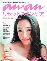 nakamayukie0918.JPG