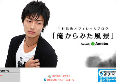 nakamura0816.jpg