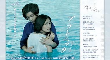 nakayama_140715.jpg