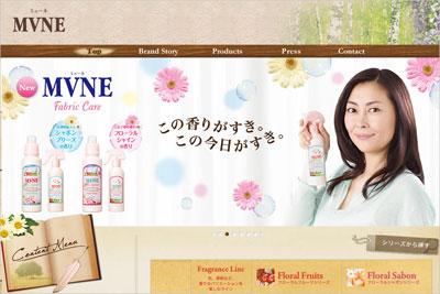 nakayamamiho0402.jpg