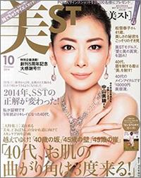 nakayamamiho0819.JPG