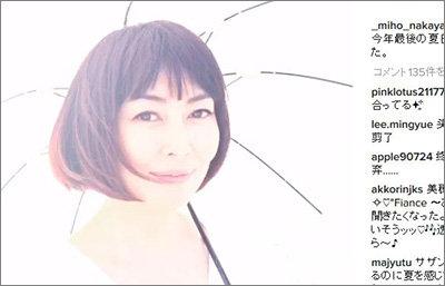 中山美穂(46)の広瀬すず風ボブに「死ぬほど似合わない」と酷評、頬パンパンで不倫イメージに焦りかの画像1