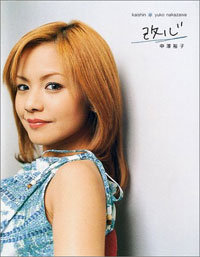元モー娘・紺野あさ美、夫の北海道トレードは「大朗報」!? 地元密着で第2の中澤裕子への画像1