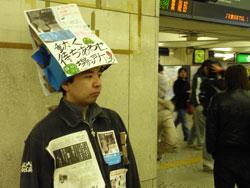 nakazawa2.JPG