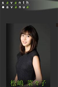 nanakom0412.jpg