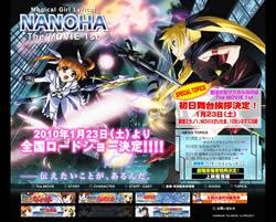 nanoha_130.jpg
