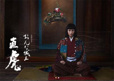 主役・柴咲コウが出てこない! 大河ドラマ『直虎』子役による学芸会に視聴者の不満噴出の画像1