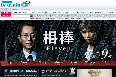 narimiyaaibo11.jpg