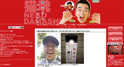 nekohiroshi1018.jpg