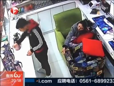 ネットカフェでAV見てたら発情! 辛抱タマらず、女性店員に顔射未遂の画像4
