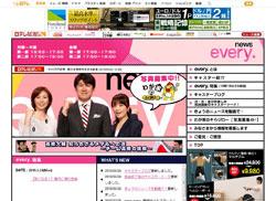 news-every1006.jpg