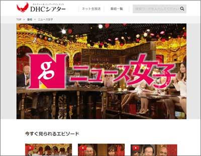 news0114