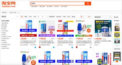 「使用上の注意」を読めず、誤用の疑いも……日本製医薬品が中国メディアから大バッシング!の画像2