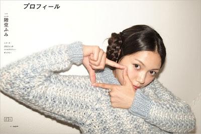 nikaidofumi0502.jpg