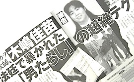 nikkan_bj_post_10582.JPG