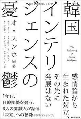 nikkaninteri0601.jpg