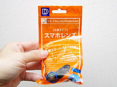 nikuIMGP2401.jpg