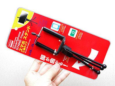 nikuIMGP2403.jpg