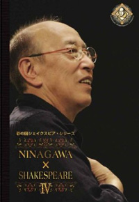 ninagawa0s413.jpg