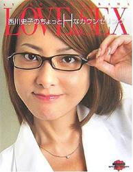nishikawa0610cz.jpg
