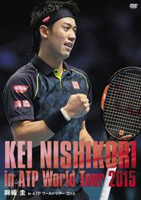 nishikori11201.jpg