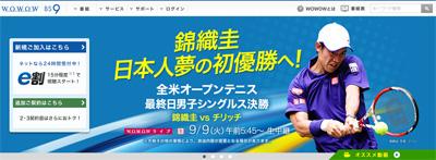 nishikoriwowow0908s.jpg