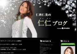 nishinahitomi0311s.jpg