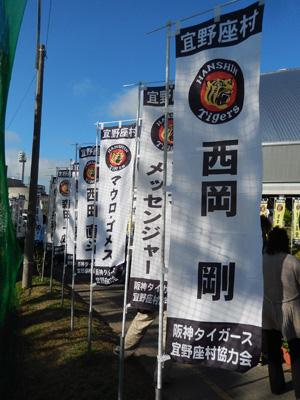 nishioka0208.jpg